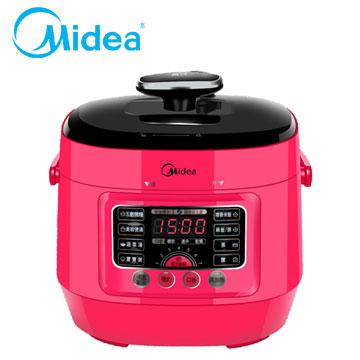 Midea Mini食代微電腦壓力鍋-粉紅
