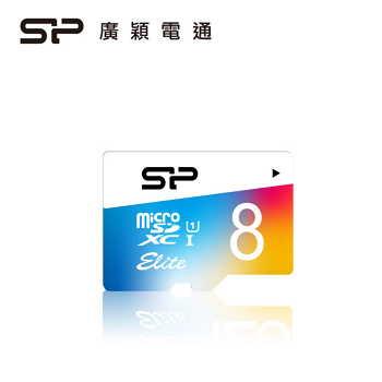【8G】廣穎Elite UHS-1 SDHC 彩色記憶卡(SP008GBSTHBU1V20)