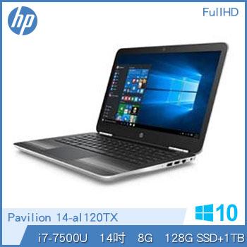 HP Pavilion 14-al120TX Ci7-7500 940MX獨顯筆電