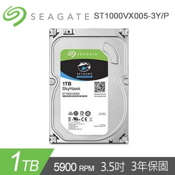 【1TB】Seagate SkyHawk 3.5吋 監控影音專用硬碟(ST1000VX005-3Y/P)
