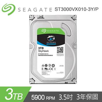 【3TB】Seagate SkyHawk 3.5吋 監控影音專用硬碟(ST3000VX010-3Y/P)