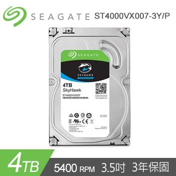【4TB】Seagate SkyHawk 3.5吋 監控影音專用硬碟(ST4000VX007-3Y/P)