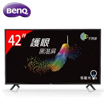 【福利品】BenQ 42型 LED低藍光不閃屏顯示器