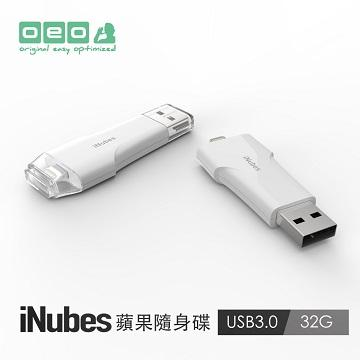 【32G】OEO iNubes 蘋果專用隨身碟