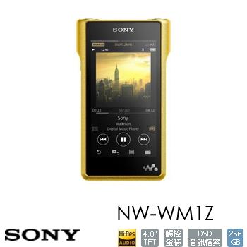 【256G】SONY Walkman MP3 NW-WM1Z - 金