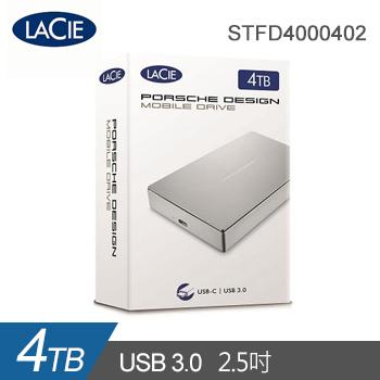 【4TB】Lacie 2.5吋 行動硬碟(STFD4000402)