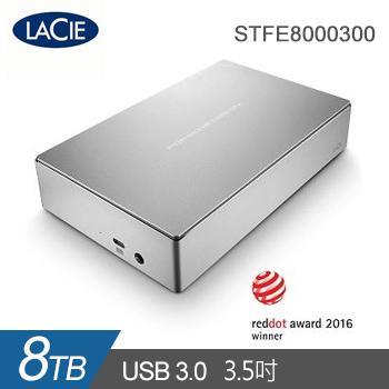【8TB】Lacie 3.5吋 外接式硬碟