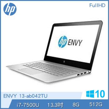 HP ENVY 13-ab042TU Ci7-7500 512G SSD筆電