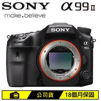 SONY ILCA-99M2 數位單眼相機(ILCA-99M2)