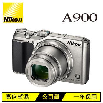 Nikon A900數位相機-銀