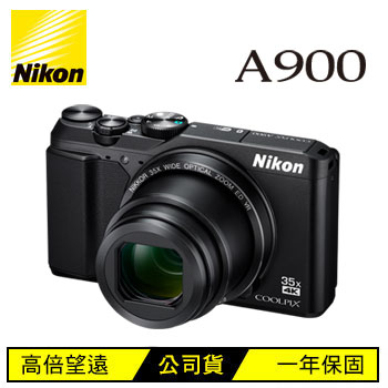 Nikon A900數位相機-黑