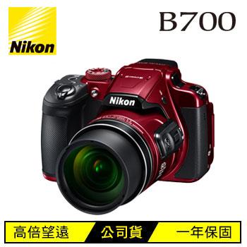 Nikon B700數位相機-紅