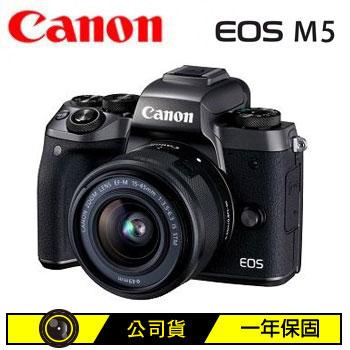 Canon EOS M5微單眼相機(單鏡組)-黑(EOSM5黑15-45)