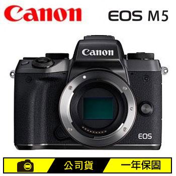 Canon EOS M5微單眼相機(BODY)-黑(EOSM5 黑 BODY)