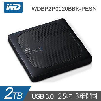 【2TB】WD 2.5吋行動硬碟My Passport Wireless