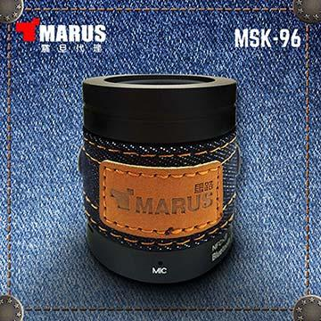MARUS NFC/藍牙揚聲器