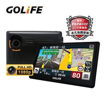 GOLife GoPad DVR7 Plus行車紀錄聲控導航