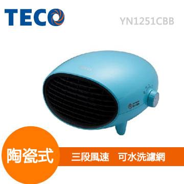 東元陶瓷電暖器(YN1251CBB)