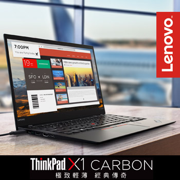 LENOVO ThinkPad X1 Carbon Ci7 筆記型電腦(X1C/20FBA001TW)