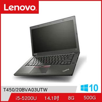 LENOVO ThinkPad T450 Ci5 NV940 獨顯筆記型電腦