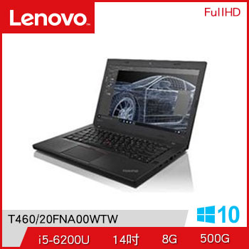 LENOVO ThinkPad T460 Ci5 NV940 獨顯筆記型電腦