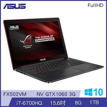 【福利品】ASUS FX502VM 15.6吋電競筆電(i7-6700HQ/GTX1060/8G)