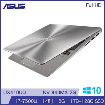 【福利品】ASUS UX410UQ 14吋筆電(i7-7500U/MX 940/8G/SSD)