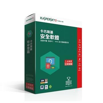 【1年1台】卡巴斯基 Kaspersky 2017 安全軟體