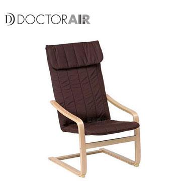 DOCTOR AIR 纾压椅-棕(HADARC001)