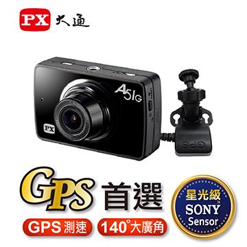 大通 PX A51G GPS測速夜視行車記錄器