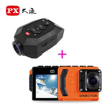 大通 PX B51 機車安全專用記錄器+魔法導演D1 行動攝影機