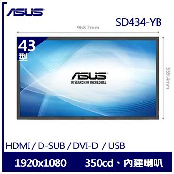 【43型】ASUS T3-715 Signage 商用顯示器(SD434-YB)