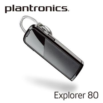 Plantronics Explorer 80 藍牙耳機