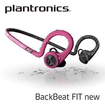 Plantronics BackBeat FIT NEW藍牙耳機-紫(BackBeat FIT)