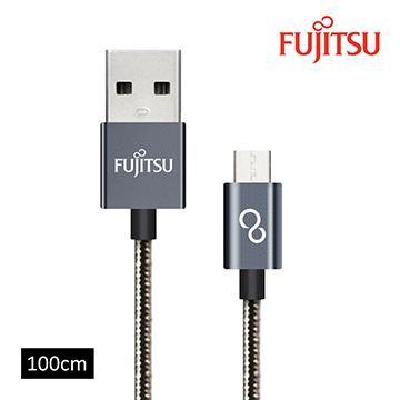 富士通MICRO USB金屬編織充電線-1M(UM-120-1)