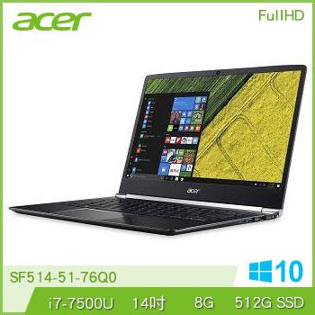 ACER SF514 Ci7 512G SSD 筆記型電腦(SF514-51-76Q0)