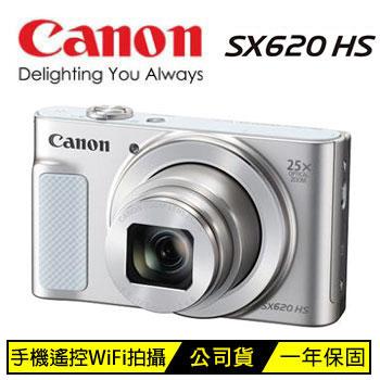 Canon SX620HS 數位相機-白