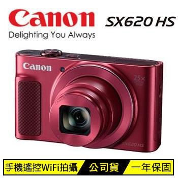 Canon SX620HS 數位相機-紅
