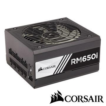 CORSAIR RM650i 80Plus金牌 電源供應器(CMPSU-650RMI)