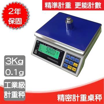 ABW 3K新型充電式計重電子秤 ABW-3K
