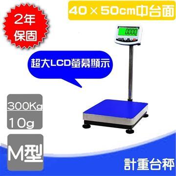ADP 300KM電子計重台秤 ADP-300KM