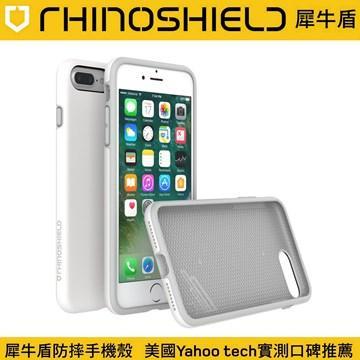 【iPhone 8 Plus / 7 Plus】犀牛盾PlayProof背蓋保護殼-純白