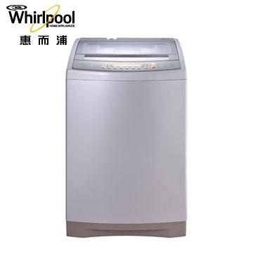 惠而浦 12公斤DD靜音變頻洗衣機(WV12AD)