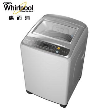 惠而浦 15公斤直立式直驅變頻洗衣機(WTWA15ED)