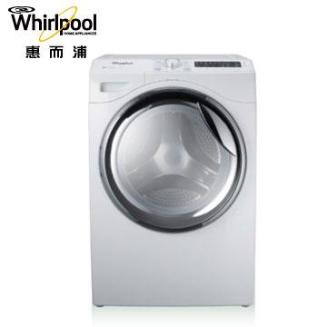 惠而浦 13公斤蒸洗脫烘滾筒洗衣機(WD13R)
