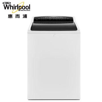 惠而浦 15公斤美國原裝直立式變頻洗衣機(WTW7300DW)
