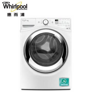 惠而浦 15公斤美國原裝滾筒洗衣機(WFW87HEDW)