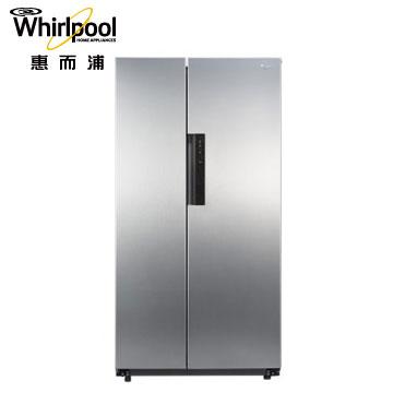 惠而浦 600公升對開冰箱(WHS21G)