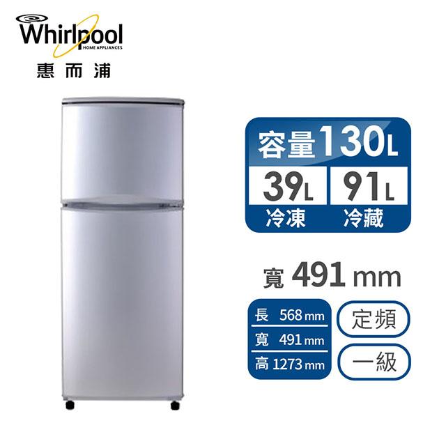 惠而浦 130公升上下門冰箱(WTT2130G)