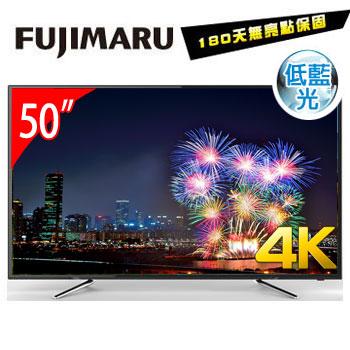 Fujimaru 50型4K低藍光顯示器+視訊盒